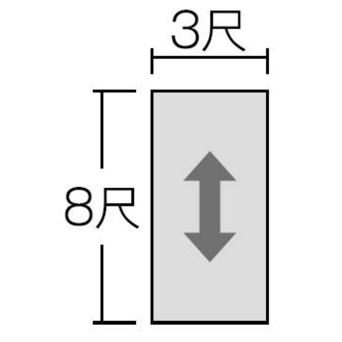 FAN1960ZMN セラール 3×8 2枚入