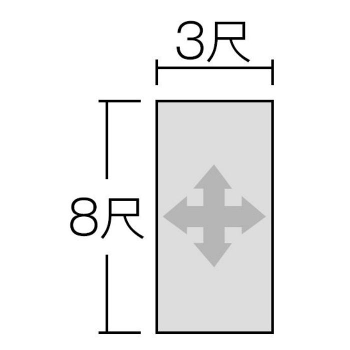 FJ936ZD セラール 3×8 2枚入