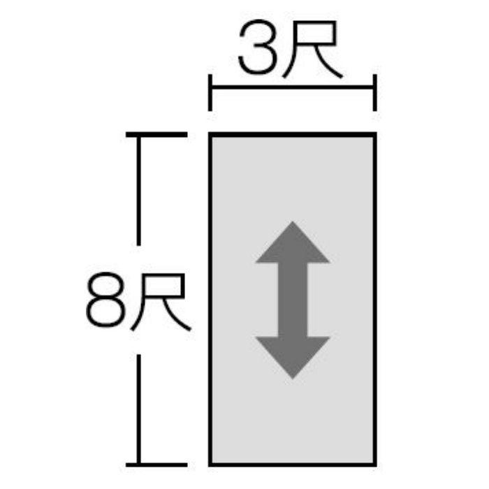 FAN1796ZMN セラール 3×8 2枚入