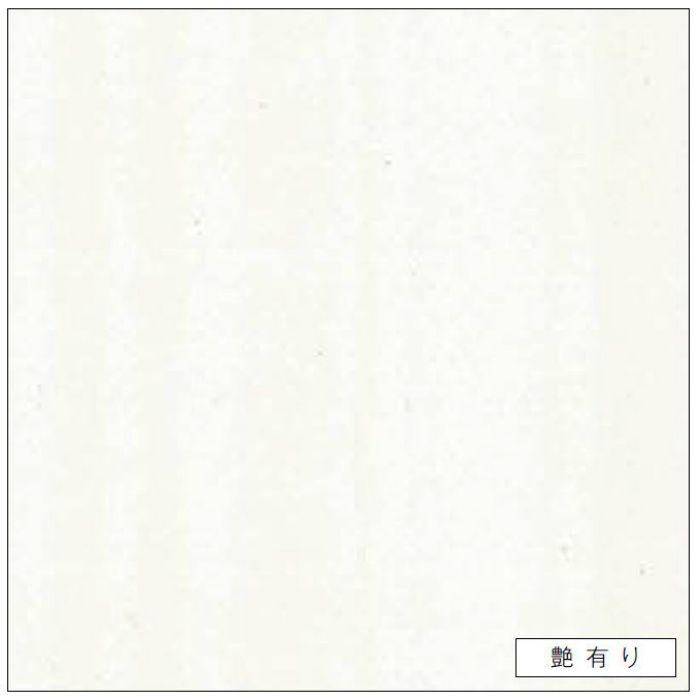 FAN1836ZMN セラール 3×8 2枚入