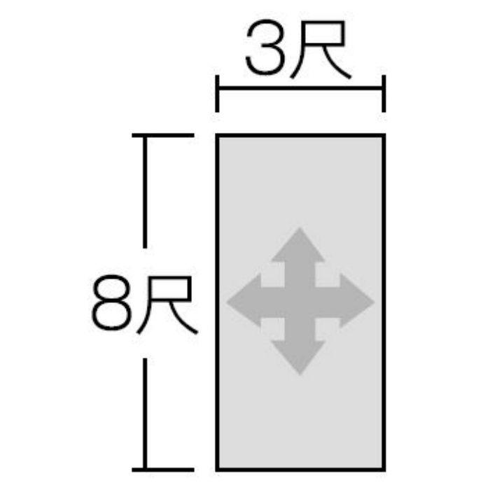 FAN931ZMD セラール 3×8 2枚入