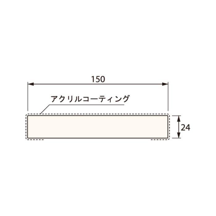 SP-N7503M24-IV 抗菌樹脂枠 三方枠 ムクタイプ 中間サイズ アイボリー 間口=800mm