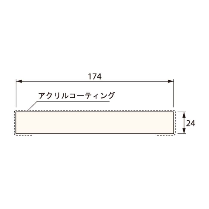 SP-N8005M24-UW 抗菌樹脂枠 三方枠 ムクタイプ 幅広サイズ ウッドホワイト 間口=1600mm