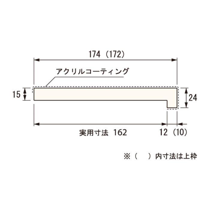 SP-8004-IV 抗菌樹脂枠 三方枠 L字タイプ 幅広サイズ アイボリー 間口=2200mm