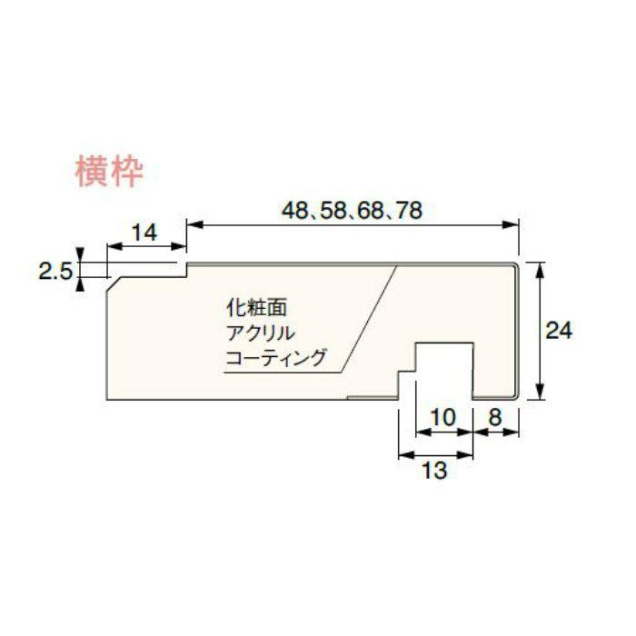 SP-68M24W-L18-WT 抗菌樹脂枠 横枠マンション用ホワイト 横枠68W