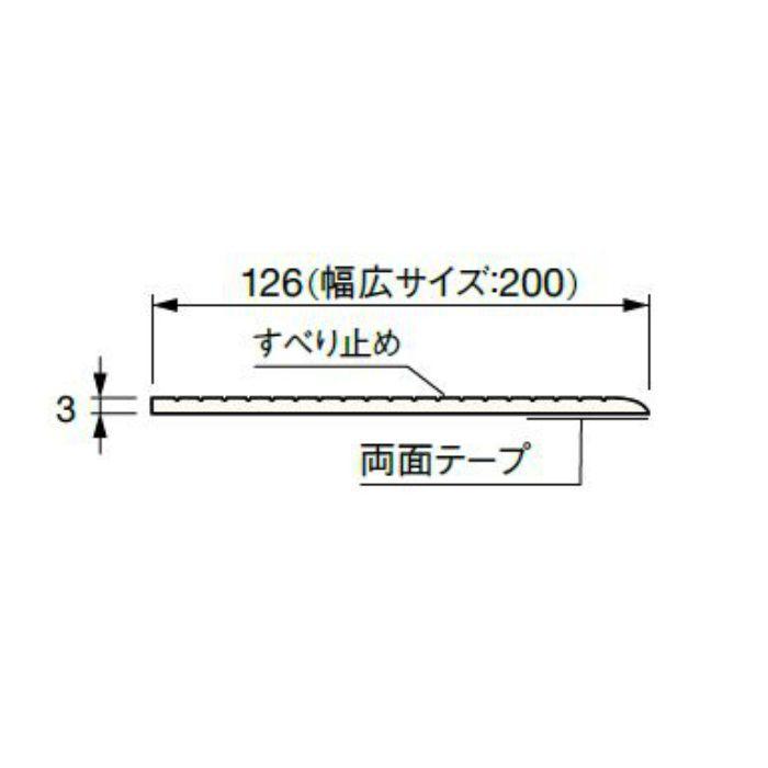 SP-200NI-L21-1-WT 抗菌樹脂枠 なみ板 幅広サイズ ホワイト 200mm×3mm×2100mm
