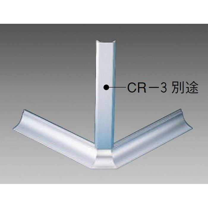 クリーンルーム用ボーダー アルミ CR-2・CR-3三方出隅(床) 1辺あたり250mm(働き寸法) 55054