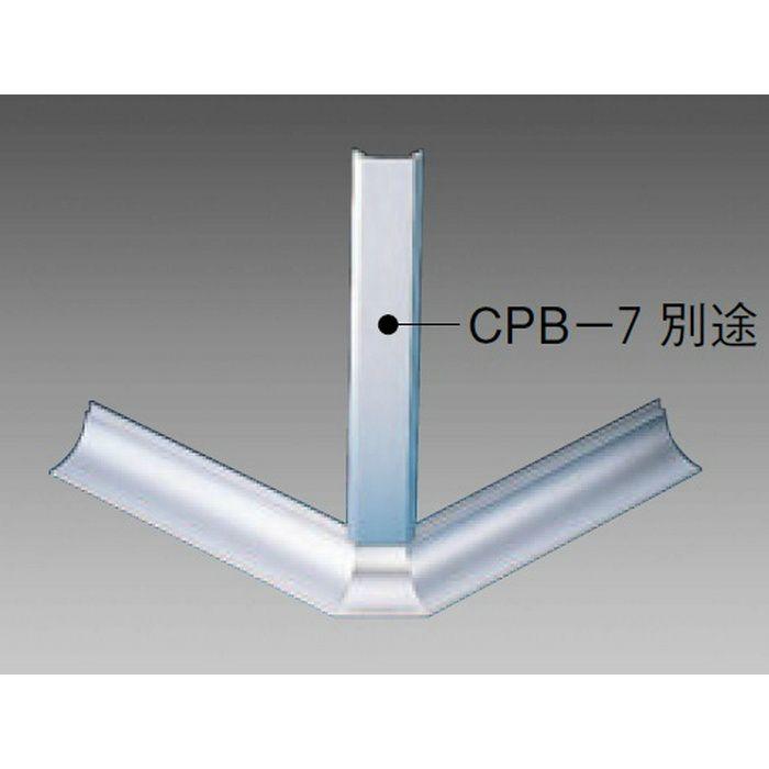 クリーンルーム用ボーダー アルミ CPB-5・CPB-7三方出隅(床) 1辺あたり250mm(働き寸法) 55196