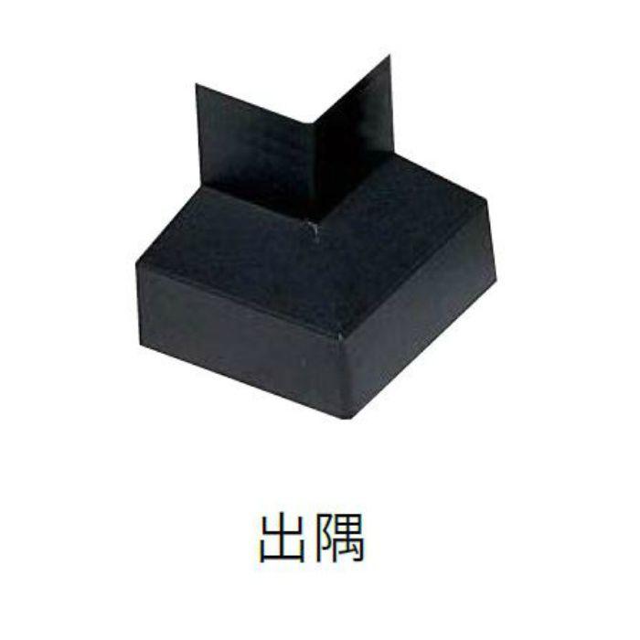 WSF-40SD-BK 水切り(鋼板製) 出隅 ブラック