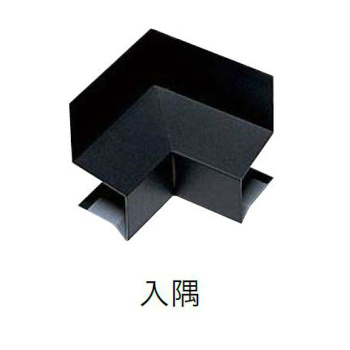 WSF-45SI-BK 水切り(鋼板製) 入隅 ブラック