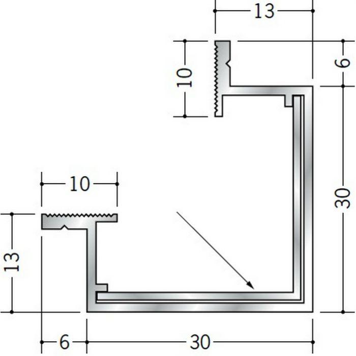 クリーンルーム用ボーダー アルミ CPB-5・AD-4三方出隅(床) 1辺あたり250mm(働き寸法) 55191