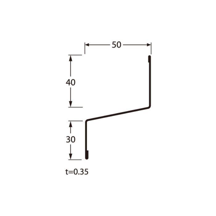 WSF-50-CB 水切り(鋼板製) シックブラウン 出幅50mm