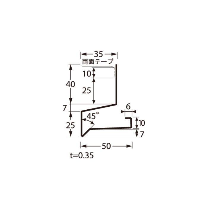 HF-A3550-AG オーバーハング(穴なしタイプ) アンバーグレー 出幅35mm ガルバリウム鋼板