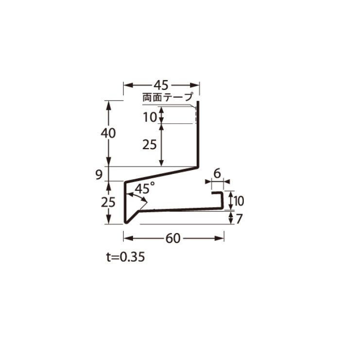 HF-A4560-CB オーバーハング(穴なしタイプ) シックブラウン 出幅45mm ガルバリウム鋼板