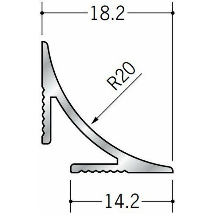 セミサニタリー用ボーダー アルミ 見切20R(入隅・巾木兼 ) 3m 61061