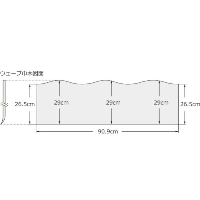 VTH29045 ウェーブ巾木 高さ290mm Rアリ 10枚入/ケース