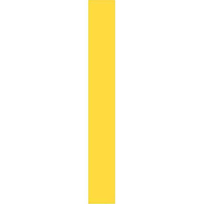 VTH29046 ウェーブ巾木 高さ290mm Rアリ 10枚入/ケース