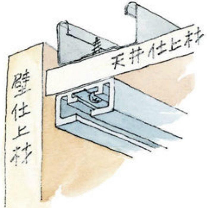 ピクチャーレール ビス止めタイプ アルミ PR-22F 電解ブラック 3m 57208-3