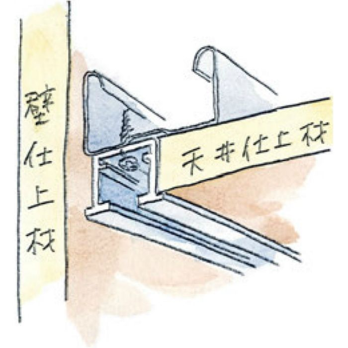 ピクチャーレール ビス止めタイプ アルミ PR-112 フック投入口あき 電解ブラック 3m 57118-3