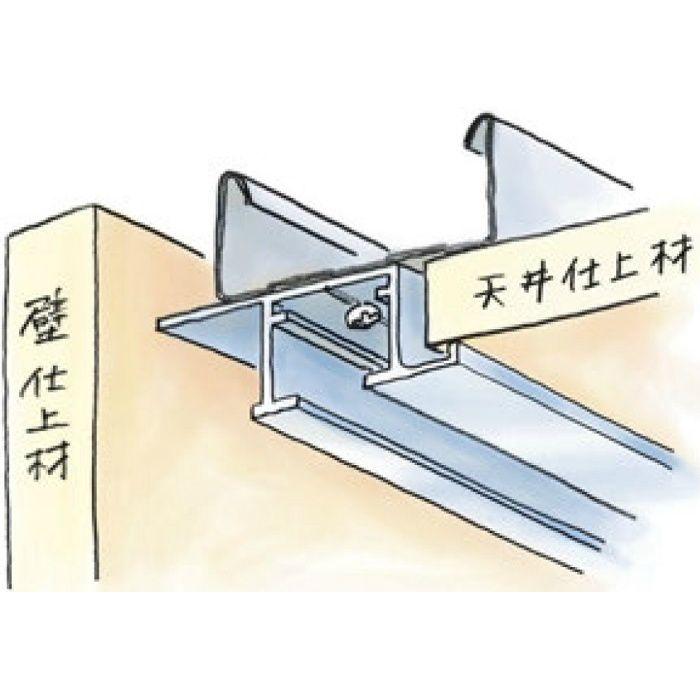 ピクチャーレール ビス止めタイプ アルミ PR-12m フック投入口あき(右側) 電解ブラック 3m 57194-3