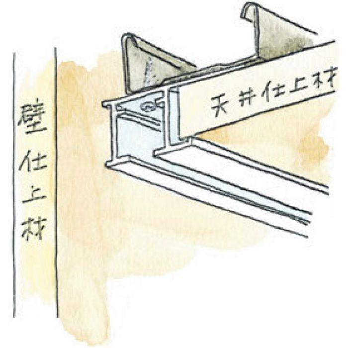 ピクチャーレール ビス止めタイプ アルミ PR-515S フック投入口あき(右側) ホワイトアルマイト 3m 59111-2