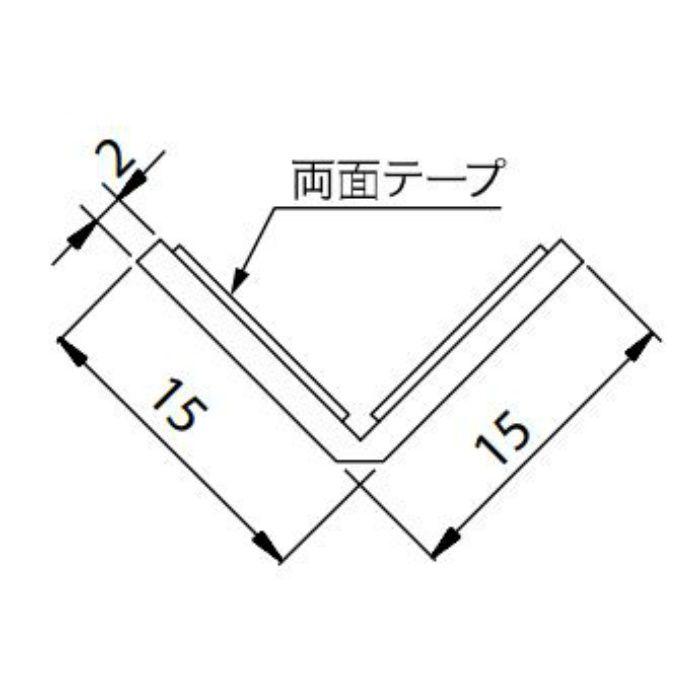 KB-4753-4 Sフロア 腰壁シート コーナー材(出隅材)