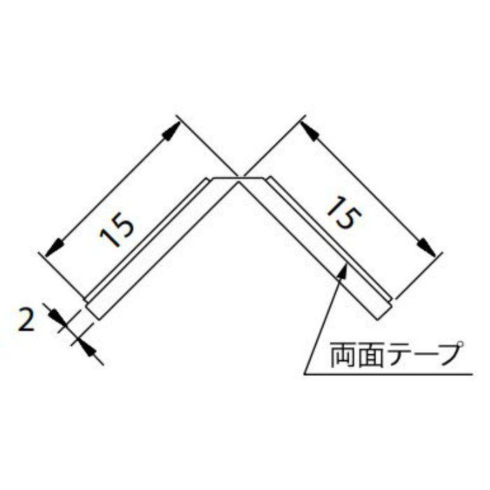 KB-4754-5 Sフロア 腰壁シート コーナー材(入隅材)