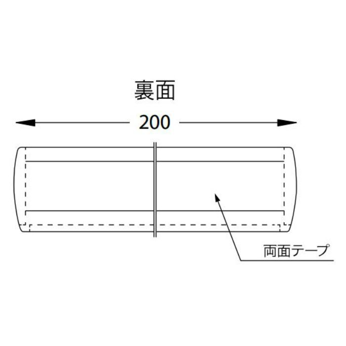 KB-4755-6 Sフロア 腰壁シート エンド材