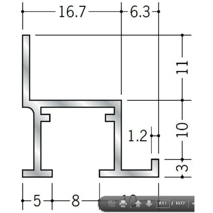 ピクチャーレール ビス止めタイプ アルミ PR-910F フック投入口あき(右側) アルマイトシルバー 3m 57155-1