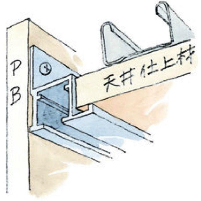 ピクチャーレール ビス止めタイプ アルミ PR-910F フック投入口あき(右側) 電解ブラック 3m 57155-3