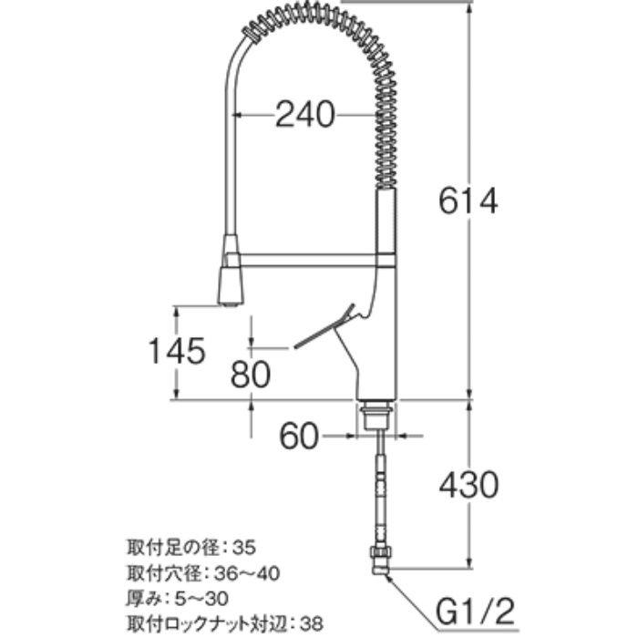 K8731JV-13 シングルワンホールスプレー混合栓