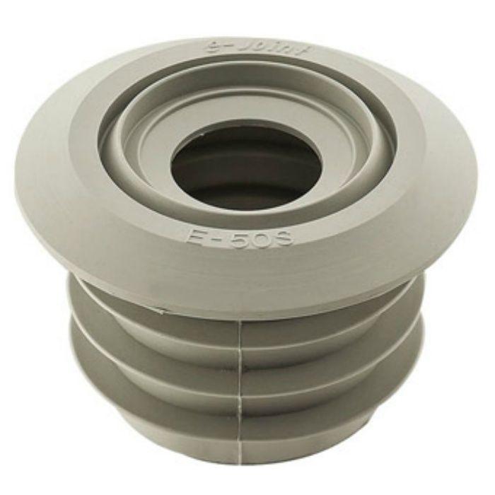 JH62-900-50 ホース用クリーンパッキン
