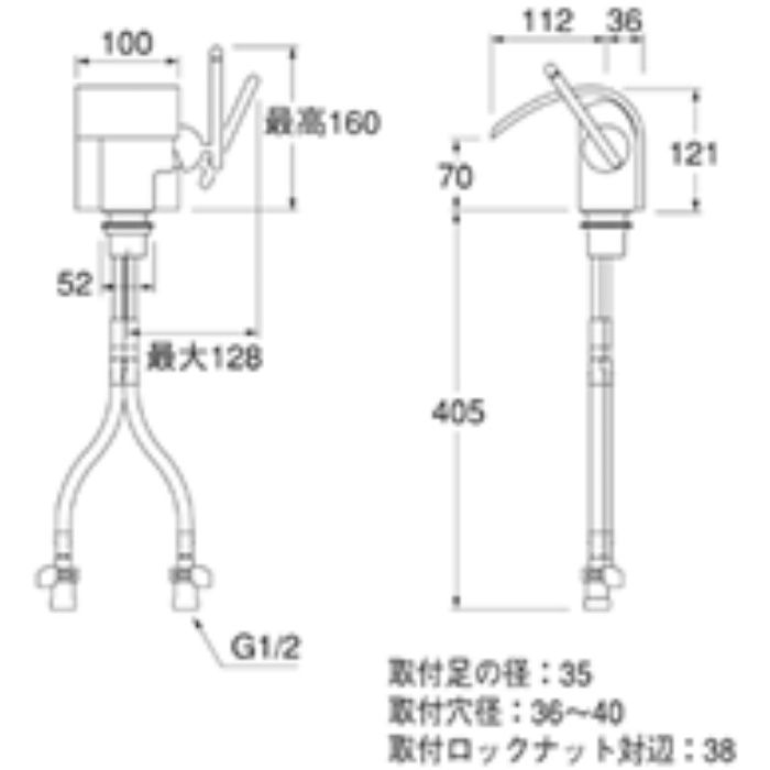 K4790NJK-13 シングルワンホール洗面混合栓(寒冷地仕様)【ワンホール】