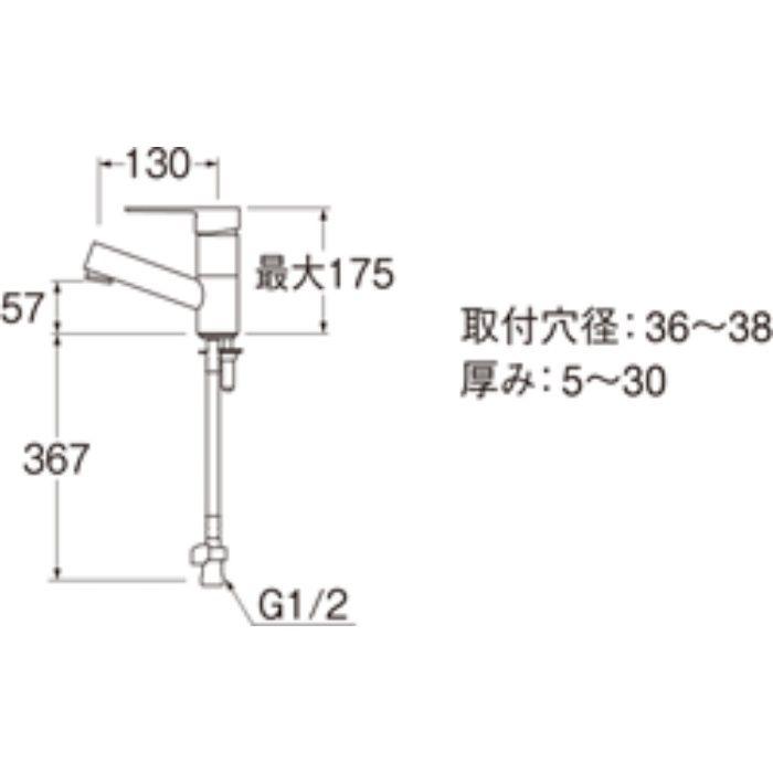 K475NJK-1-13 シングルワンホール洗面混合栓(寒冷地仕様)