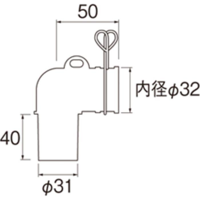 PH554FSA 洗濯機排水トラップエルボ