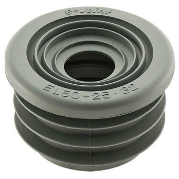 JH70-900-2532X40 クリーンパッキン