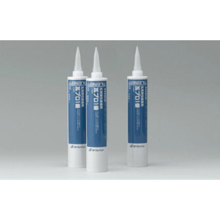 瓦プロ1番 銀黒 333ml 瓦用弾力性接着剤 20本/ケース