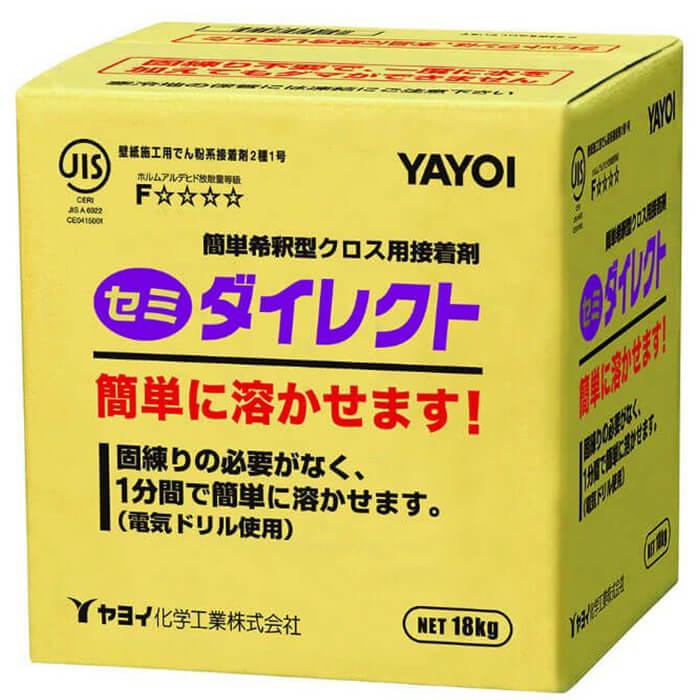 218-402 セミダイレクト 18kg【送料込み】
