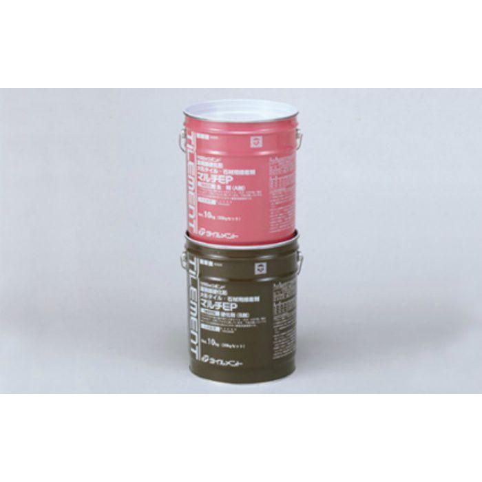 【壁・床スーパーセール】マルチEP 20kg コテ・ヘラ付き 大形タイル・石材用接着剤 1缶