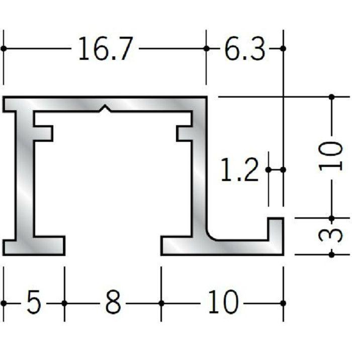 ピクチャーレール ビス止めタイプ アルミ PR-209用サイドカバー(左用) ブラック 57021-6