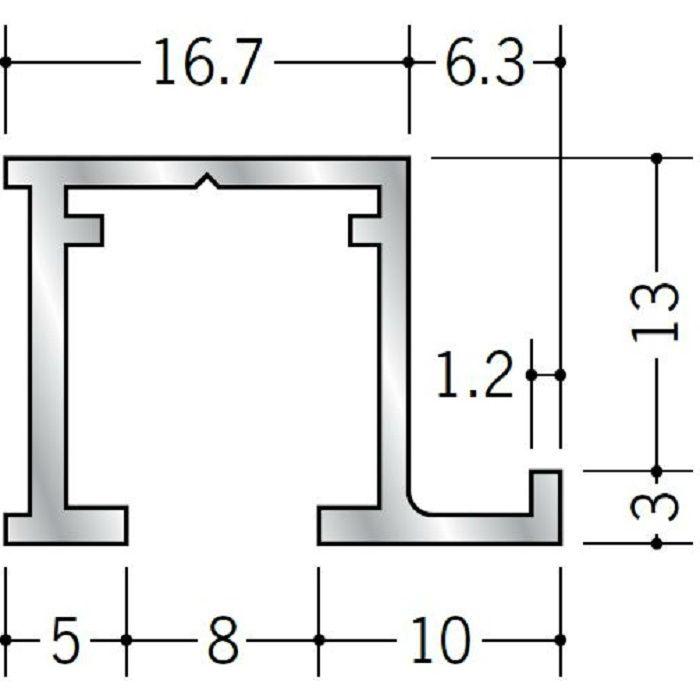 ピクチャーレール ビス止めタイプ アルミ PR-212用サイドカバー(左用) ブラック 57022-6