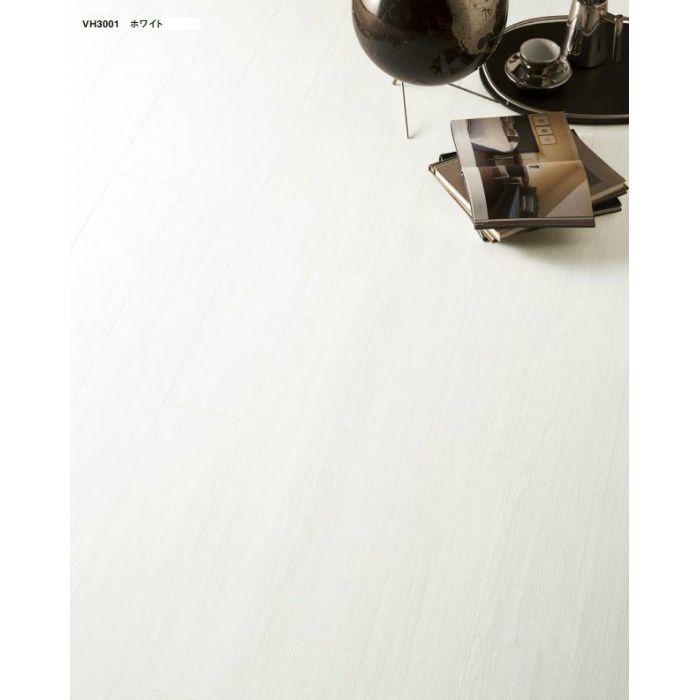 VH3001 お手軽バリューフロア ホームベスタ ホワイト