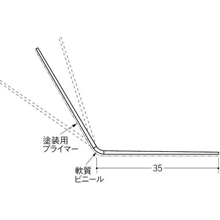 ペンキ・クロス下地材 出隅 ビニール フリーコーナー35プライマー付 ホワイト 2.5m  01157-1