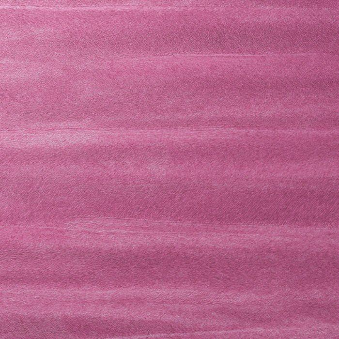 RF-6037 フレッシュ 空気を洗う壁紙 クラフトライン 不燃 翠嶺