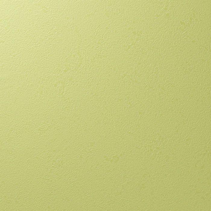 RF-6292 フレッシュ 抗菌・汚れ防止壁紙 スーパーハード「幼児の城」 Green 不燃 バジル