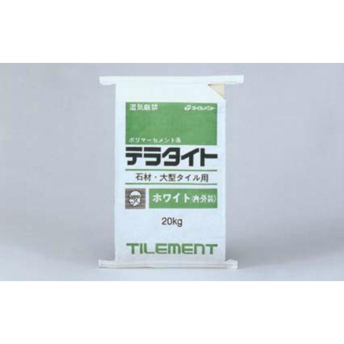テラタイト ホワイト 20kg 石材・大形タイル用既調合モルタル 1袋