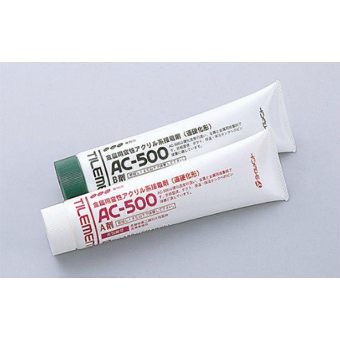 【壁・床スーパーセール】AC-500 300g 金属用変性アクリル系接着剤 10本/ケース