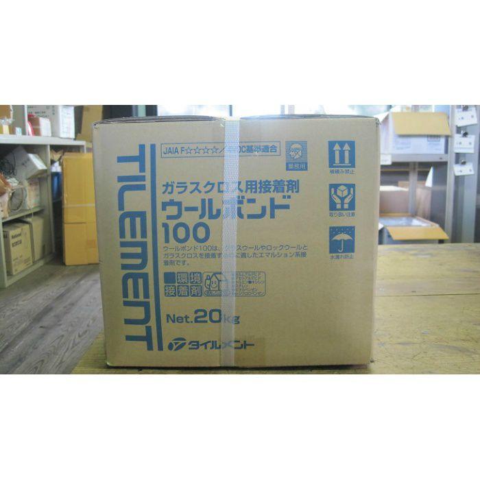 ウールボンド 100 20kg ガラスクロス用接着剤 1箱/ケース