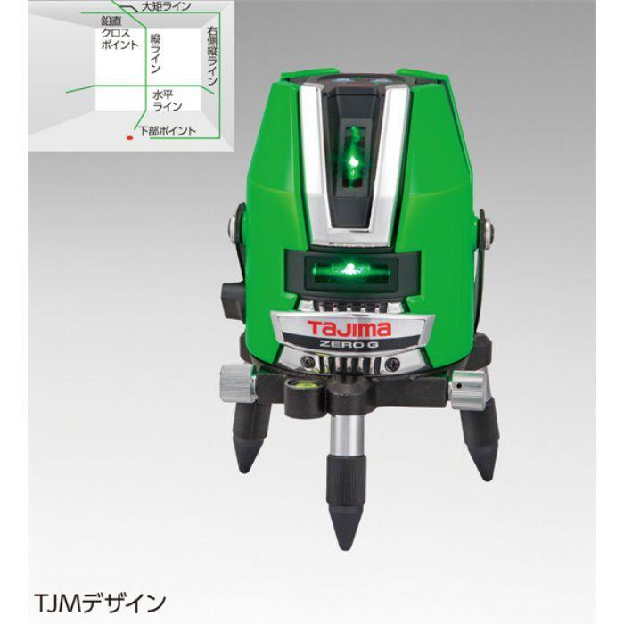 レーザー墨出器 ゼロジーKY ZEROG-KY 320638
