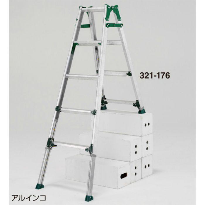 伸縮脚立 PRH-0912FX 321175